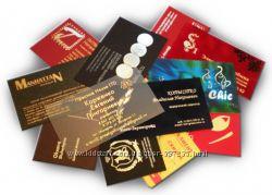 Визитки для Вас и Вашего бизнеса Бесплатная доставка, макет в подарок
