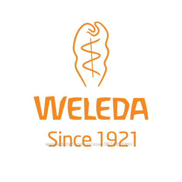 Замечательная косметика WELEDA для взрослых и деток, недорого