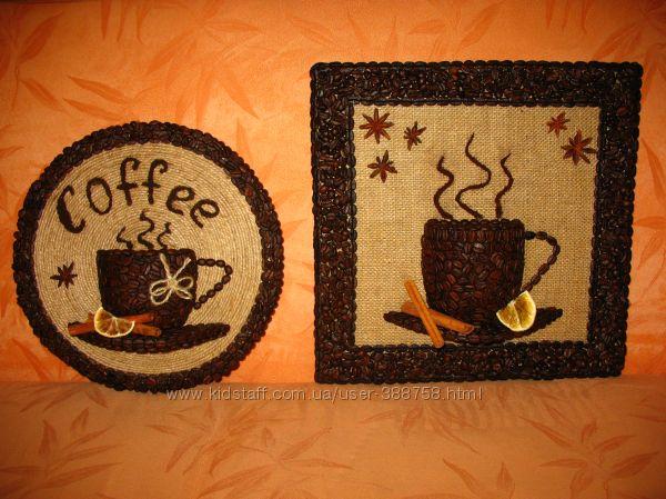 панно для кофеманов