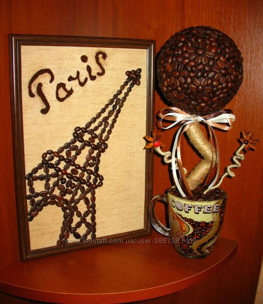 Кофейное дерево, картина. Подарок