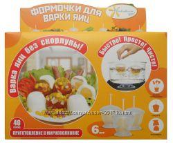Формы для варки яиц без скорлупы, 2 шт. в упаковке