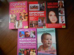 книги большой выбор распродажа