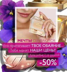 Косметика и парфюмерия Орифлейм к 8 марта со скидкой