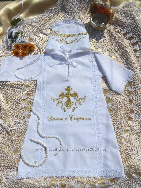 Вышивка на крестильной рубашке девочке 7