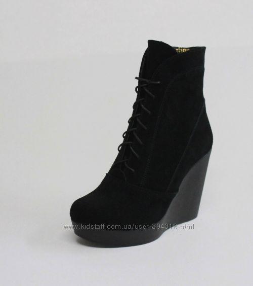 Шкіряне взуття по антикризовим цінам Лови момент 19f6ba42692fc