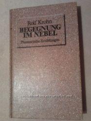 Книга на немецком Rolf Krohn Begegnung im Nebel