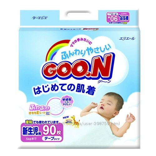Японские подгузники и трусики Goon Гун все размеры