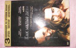Диски лицензионные ДВД DVD