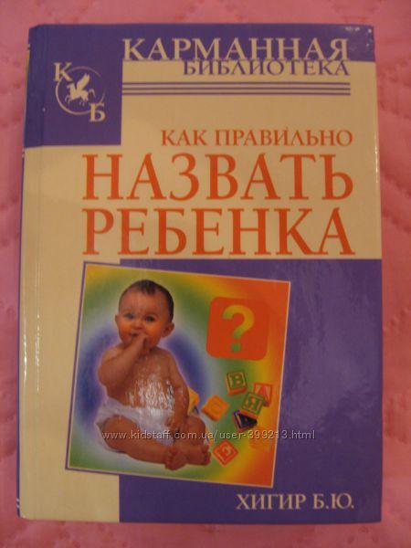 seksualniy-portret-imeni-po-higiru-nikolay