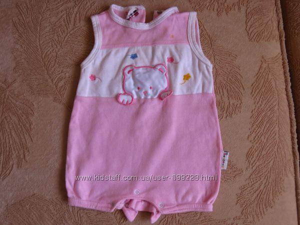 Вещи  для малыша - торг