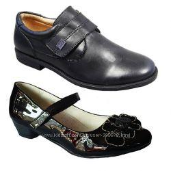 Школьная колекция туфлей мальчикам и девочкам