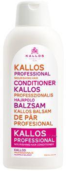 Kallos кондиционер для поврежденных волос