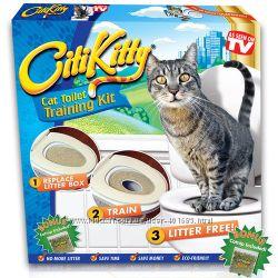 Туалет для приучения котов к унитазу Citi Kitty