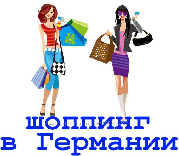Выгодные покупки в интернет-магазинах новые фото