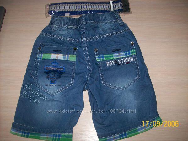 Красивенные модные джинсовые шорты для мальчика р. 116