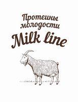 Белорусская косметика. Линия Milk Line  Протеины молодости. Супер цена.