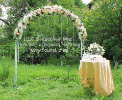 Оформление свадебных церемонии