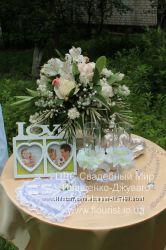 Прокат свадебного столика для выездной церемонии
