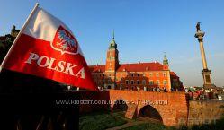 Все магазины Польши 10 и вес 10злотых