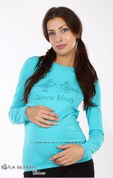 Регланы и гольфы для беременных Недорого, быстрая отправка