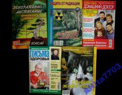 Журналы   5 шт