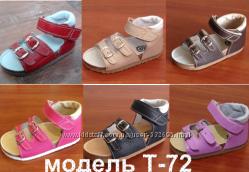 Ортопедическая обувь Т - 72