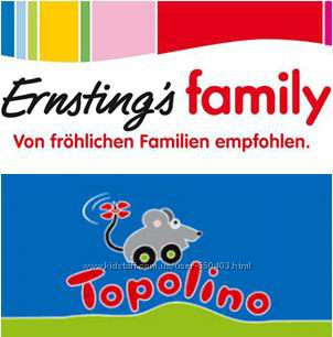 Выкуп Topolino Германия