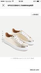 Продам кеды Zara новые