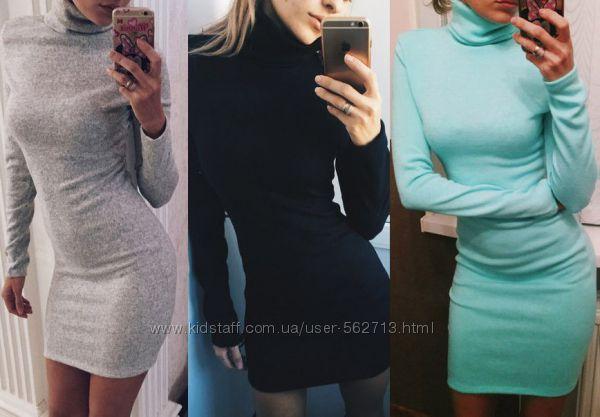 Мини Платье Куплю