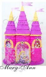 Пиньята - замок для принцессы