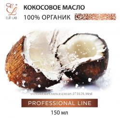 Кокосовое масло для волос, тела
