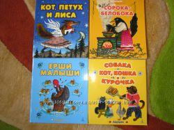 Красочные книжечки для малышей, сказки, стишки, потешки