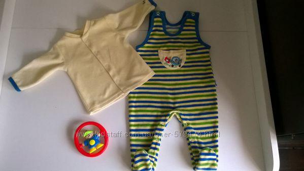 Яркий комплект на малыша