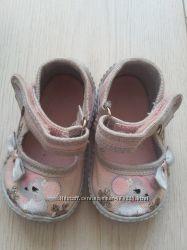 Тапочки на девочку Viggami 18 размер