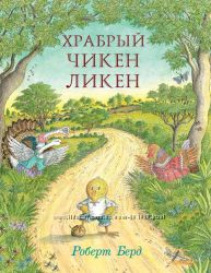 Детские книги Карьера Пресс. Распродажа