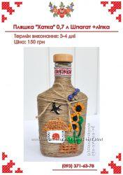 Украинские сувениры на заказ лепка, ручная роспись. Экопластика