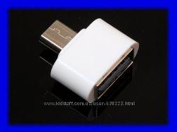 OTG переходник, micro usb - USB 2. 0