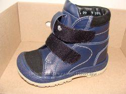 Демисезонные ботинки на флисе 21-25 размер