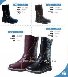 Зимние кожаные сапожки и ботинки 26-31 размера