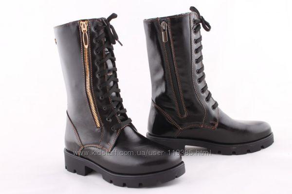 Демисезонные ботиночки Берегиня