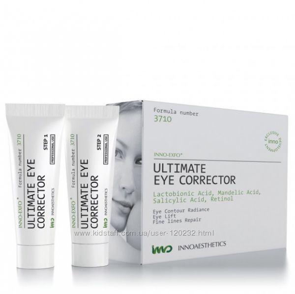 Деликатный пилинг для области глаз