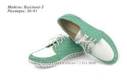 Кожаные мокасины на шнурках