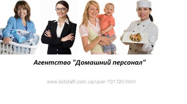 няня, педагог дошкольник