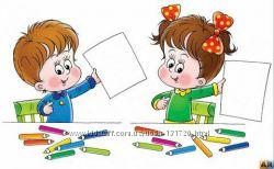 Рисование. Воспитание у детей качеств творческой личности
