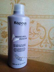 kapous гель-размегчитель для педикюра