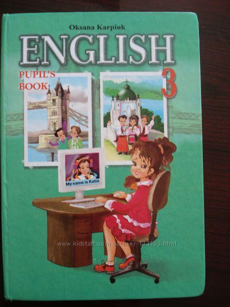karpiuk pupils english oksana 8 гдз book