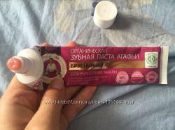 Органические натуральные Зубные пасты  75 мл Рецепты бабушки Агафьи