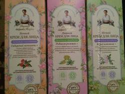 Рецепты бабушки Агафьи Крем для лица до 35 35-50 после 50