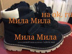 Акция  Зимние ботиночки  кожа, нубук, цигейка, термо-сапоги