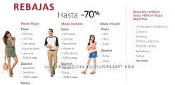 AMAZON -магазин одежды